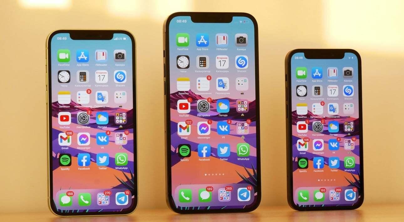 Kadıköy iPhone Screen Replacement