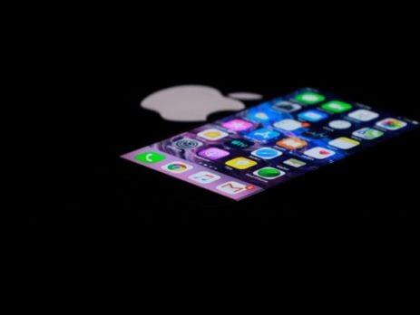 iPhone Orijinal Ekran Ne Kadar?